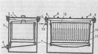 Устройство паровой воскотопки с подводом пара к восковому сырью